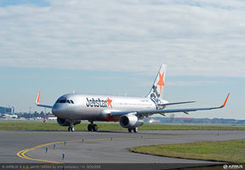 Jetstar announces new interline agreements with global carriers | Jetstar | Scoop.it
