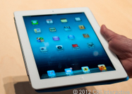 Caution: Streaming video will chew through your 4G iPad data - CNET (blog)   Internet of things & digital trends   Scoop.it