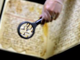 Manuscrit du Coran : une trouvaille d'une grande valeur historique   Courrier International   Kiosque du monde : Asie   Scoop.it