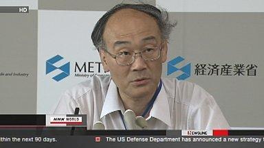 La NISA dévoile les modalités des tests de résistance   NHK WORLD French   Japon : séisme, tsunami & conséquences   Scoop.it