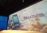 Samsung Galaxy S4 a no-show at Mobile World Congress - CNET | Business Tech for the Masses | Scoop.it
