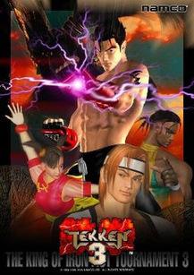 Full Free PC Game Download: Tekken 3 Full Version PC Game Download | WorldFreeGamez.com | Scoop.it