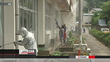 [Eng] Les parents de Fukushima décontaminent les bâtiments de l'école   NHK WORLD English (+vidéo)   Japon : séisme, tsunami & conséquences   Scoop.it