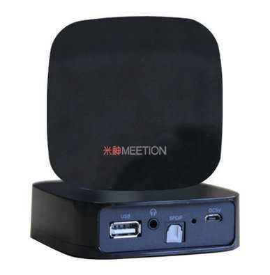 Meetion MT-WF910 Wi-Fi Player Streams Audio from your Mobile Device to your Hi-Fi System | Embedded Systems News | Scoop.it