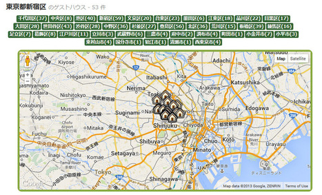Where to look online for a CHEAP share / guest house in Tokyo | JapanxHunter | JapanxHunter | Scoop.it