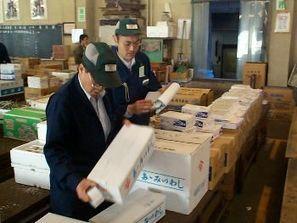 FIS - Noticias - FAO: El comercio mundial de pescado va camino a nuevos récords   Comercio Internacional   Scoop.it