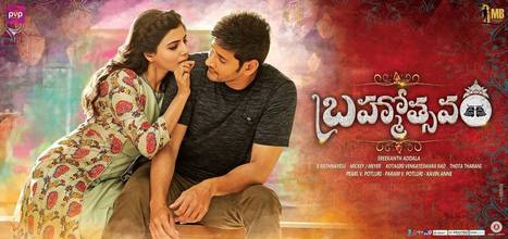 Brahmotsavam 4Days Total Collection | Reviews | Scoop.it