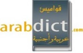 (AR) (MULTI) - Arabic Dictionary | arabdict.com | Glossarissimo! | Scoop.it