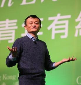 Jack Ma to Struggling Entrepreneurs: To Succeed, be Grateful | Start Up or Die!! | Scoop.it