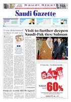 Principals given powers to deal with emergencies | Kingdom | Saudi Gazette | Schools should abolish homework | Scoop.it