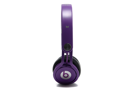 Beats By Dr Dre Mixr High Performance Headphones Purple Beats By Dr Dre Mixr Popular Beats By Dr Dre Mixr High Performance Headphones Purple : Beats By Dr Dre Store, Cheap Monster Beats Headphones ... | Cheap Beats by Dre Mixr for Men | Scoop.it