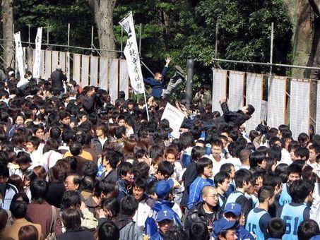 Le Japon va fermer 26 facs de sciences humaines et sociales, pas assez « utiles » | E-pedagogie, apprentissages en numérique | Scoop.it