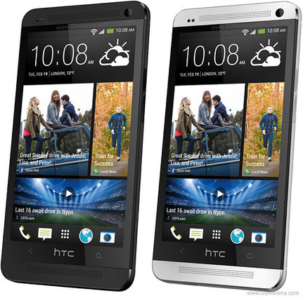 HTC one Specification , Review and price   Mobilegali.com   Scoop.it