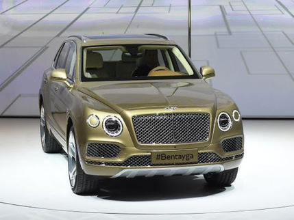 BENTLEY LAUNCHES FIRST SUV IN INDIA PRICED AT RS 3.85 CRORE… | Daily jankari | Scoop.it