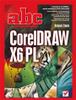 CorelDRAW - Podstawy obsługi programu | Jak tworzyć podstawowe projekty w programie Corel draw i photoPaint. | Scoop.it