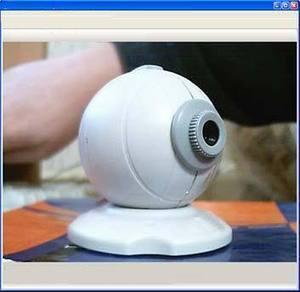 برنامج Cam Lock لفتح كاميرا الاشخاص غصب عنهم وبدون معرفتهم ( يستخدم فى المخابرات ) | kanzmed | Scoop.it
