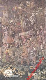 Memórias da Ficção Científica: Os Dragões de Komodo - Jaime ... | Paraliteraturas + Pessoa, Borges e Lovecraft | Scoop.it