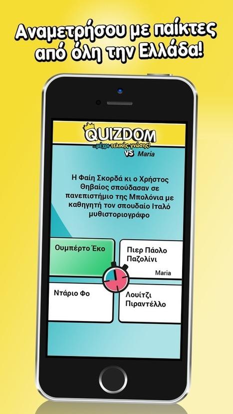 Quizdom. Το παιχνίδι γνώσεων που έχει ξετρελάνει τους Έλληνες | DIGITAL EDUCATION | Scoop.it