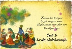 Happy Holi Quotes in English and Hindi for Holi 2014 - Read and Share | Holi Festival in India | Scoop.it