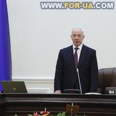 Parliament creates special commission on Crimea - ForUm   Ukrainian Crisis   Scoop.it