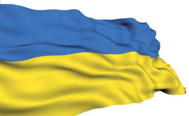 Malware : L'ICS-CERT confirme la cause du blackout électrique ukrainien | Libertés Numériques | Scoop.it