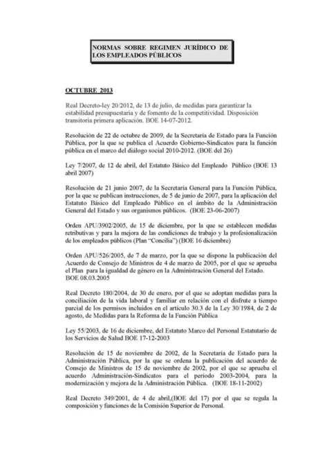 NORMAS RÉGIMEN JURÍDICO EMPLEADOS PÚBLICOS- OCTUBRE 2013 | Octubre 2013. La UPM del siglo XXI NO pacta | Scoop.it