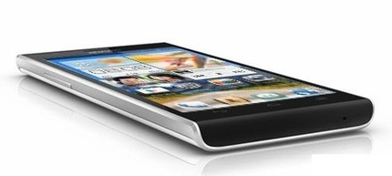Huawei Ascend P2 announced; Specs and Price | WorldGeek | Scoop.it