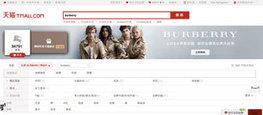 Burberry apre la boutique digitale su Tmall.com | Social Media & E-Commerce in China | Scoop.it