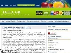 Diaita-gr.com Διαιτα | Διατροφή | Αδυνάτισμα... - SmartViper | Διατροφή και Υγεία | Scoop.it