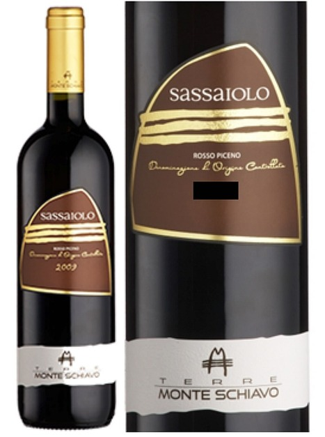 "Monte Schiavo ""Sassaiolo"" Rosso Piceno DOC (2010) 