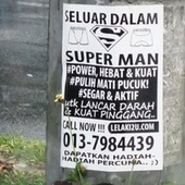 Superman's Underpants For Sale in Malaysia | Comic Books | Scoop.it