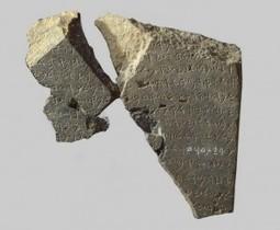 Archéologie biblique, archéologie syro-palestinienne | archéologie | Scoop.it