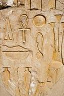 Heka - Egyptian Magic   Kingdom of Divinities- El Reino de Divinidades   Scoop.it