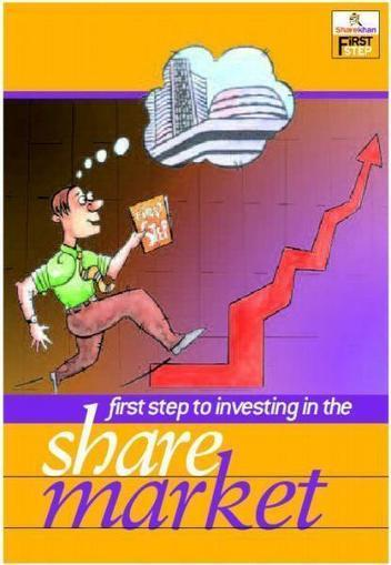 19 June share market tips, Stock market NSE BSE on pressure and show on bearish side ~ Share Market Intraday Tips | Stock Market Tips and Commodity Tips | Scoop.it