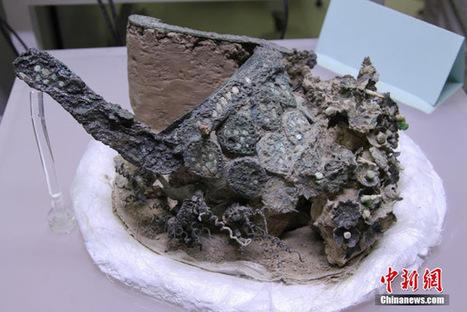Crown of Empress Xiao of Sui Dynasty revealed in northwest China | Centro de Estudios Artísticos Elba | Scoop.it