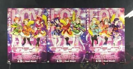 [Anime] Le film Love Live! daté !   オタクの世界 ~ News pour fans d'otakulture   Scoop.it