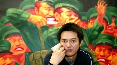 Activist artist Guo Jian detained ahead of Tiananmen Square anniversary | CBC News | Asie | Scoop.it
