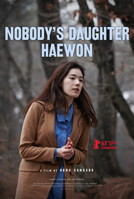 A ★★★★½ review of Nobody's Daughter Haewon (2013) | Everything about Hong Sang-soo | Scoop.it