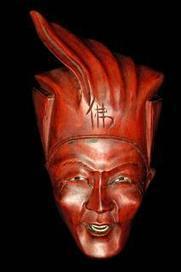 Old Chinese Buddhist Mask Free Stock Photo - Free Images | Una mirada occidental-Teatro Chino | Scoop.it