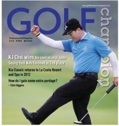 Spotlighted in Golf Champion Magazine | Golf Swing Prescription | Scoop.it