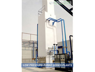 Cryogenic Air Separation Plant, Air Separation Machine to Generate Oxygen and Nitrogen | Air Separation Plants | Scoop.it