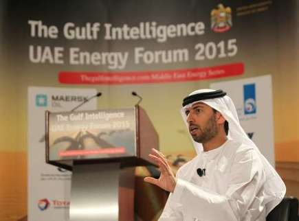 UAE says to invest $35 bln in clean energy by 2021 | Inequality, Poverty, and Corruption: Effects and Solutions | Scoop.it