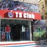 Ts Club Bakırköy
