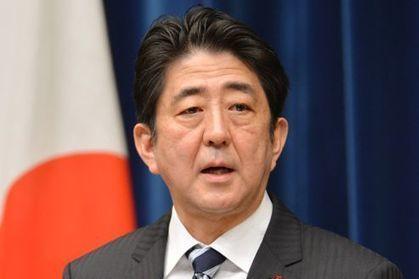 Shinzo Abe veut redonner au Japon une puissance de feu | CHINE COREE JAPON | Scoop.it