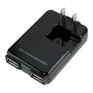 Telemax Power Adapter/Charger (Tx2Usb) | Electronic Stores in Mississauga - electronics parts mississauga | Scoop.it