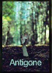Classical Play: Antigone by Sophocles, at the National Theatre, London (from 23rd May to 20th June) | Archaeology Travel | Scoop.it