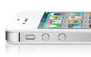 Apple Licensed iOS Scrolling Patent to Nokia, Offered It to Samsung Too? | All Technology Buzz | Scoop.it