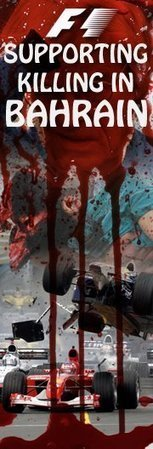 Formula 1 racing  Supports Killing In Bahrain.....Boycott F1 racing! | Human Rights and the Will to be free | Scoop.it