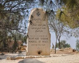 Biblical Journey Through Jordan   Holiday in Jordan   Scoop.it
