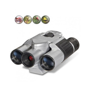 Sting Operation Digital Binocular Camera,Stingoperationdigitalbinocularcamera,9650923110 | Sting operation | Scoop.it